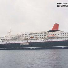 クルーズ船「にっぽん丸」南大東島寄港
