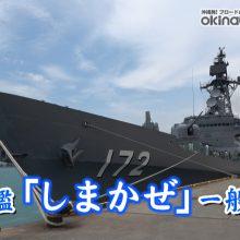 護衛艦のミサイルランチャーは「ぐぃんぐぃん」しているのです
